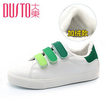 双11提前购# 大东 秋冬加绒男女童运动鞋  42元包邮(52-10券)