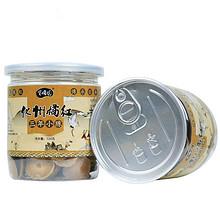 双11好货# 宝桔园 精选陈年化州橘红切片100g 12.1元包邮(17.1-5券)