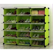 悦享空间# 简易鞋架组合创意鞋子收纳柜15格 94元(134-40券)