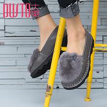 商场同款# 大东 冬季兔儿绒毛韩版平底单鞋  79元包邮(109-30券)