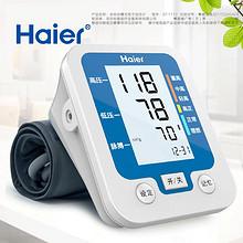 双11好货# 海尔 家用老人医用电子血压计 98元包邮(198-100券)
