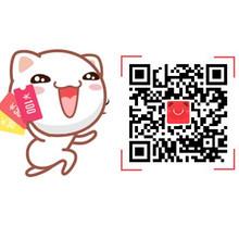 省钱神器#  惠喵搜券通   购物先搜券   省钱省出一台iphonex