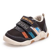 耐磨防滑# 木木屋 软底学步鞋防滑运动机能  49.9元包邮(69.9-20券)