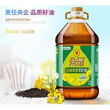 手慢无#  京东 金鼎 菜籽油 5L 非转基因 压榨原香菜籽食用油  惊爆价11.11元