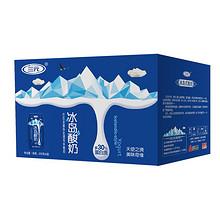 手慢无# 三元冰岛式酸奶巴氏杀菌热处理风味酸奶200g*6盒  惊爆价1元  限地区