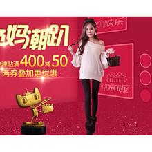 手慢无#  悦伊祺旗舰店   超多爆款   惊爆价9.9元   孕妈必入