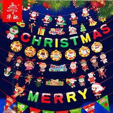 圣诞狂欢# 圣诞节装饰品波浪旗吊旗挂旗 2元包邮(4-2元券)