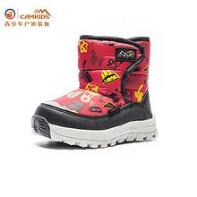 暖冬必备# 小骆驼 男童二棉鞋加绒防滑雪地靴  89元包邮(199-110元)