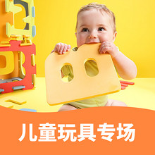 促销活动# 亚马逊  儿童玩具专场   99元5件/199元3件