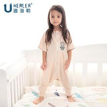 天然彩棉# uhealer 婴儿短袖分腿式防踢被  39元包邮(69-30券)