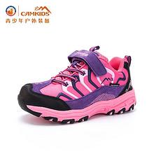 轻薄透气# 小骆驼 儿童冬季运动鞋休闲鞋  79元包邮(149-70券)