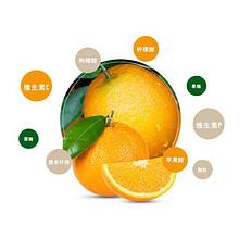 香甜爽口# 利橙 赣南脐橙新鲜现摘现发超甜5斤  24.9元包邮(34.9-10券)