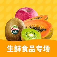 促销活动# 天猫超市   鲜果拼拼乐   59元任选3件