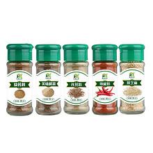 烧烤必备# 自然之家 烧烤调料套装组合5瓶  16.9元包邮(19.9-3券)