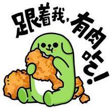 零食集结号# 资深吃货带你搜刮全网零食 吃吃吃停不下来!(已更20款)
