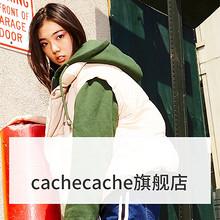 促销活动# 天猫 cachecache旗舰店  全场2.6折起