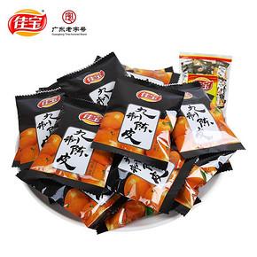 多款美味可选# 佳宝  正宗九制老陈皮干500g 17.9元包邮(22.9-5券/另有)