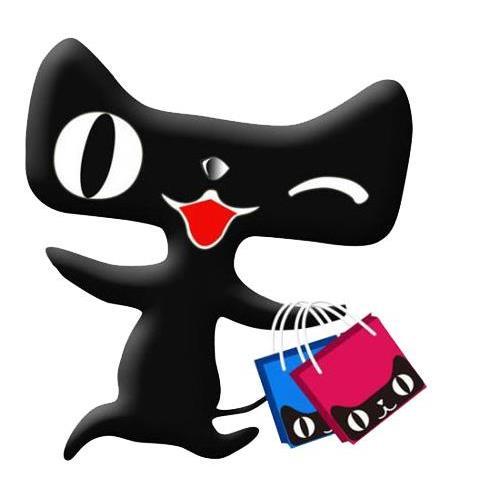 一站式购物# 天猫超市活动汇总贴   惠喵贴心整理  18日活动汇总