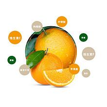 新鲜味浓# 利橙 赣南脐橙现摘现发超甜10斤  39.9元包邮(59.9-20券)