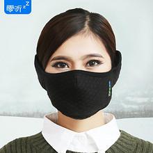 柔软舒适# 零听 防风御寒骑车护耳口罩  17元包邮(22-5券)