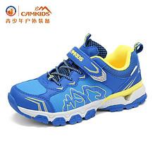 轻薄透气# 小骆驼 男童秋冬运动鞋跑步鞋  99元包邮(179-80券)