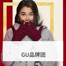 感恩回馈# 天猫 GU品牌团  领券满500-50元