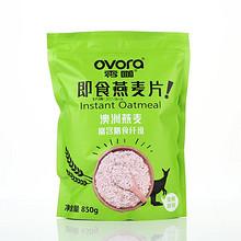 营养美味# 零咖 即食早餐纯燕麦片850g  19.9元包邮(29.9-10券)