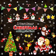 秒杀价# 圣诞节玻璃贴4张+帽子 1元包邮(2-1券)