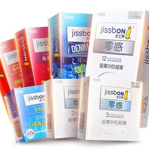 私密发货# 杰士邦 优质超薄+三合一避孕套14只  9.9元包邮(39.9-30券)