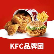 促销活动# 天猫   KFC品牌团   感恩暖心回馈   美味1元开抢