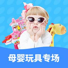 优惠券# 当当  母婴玩具专场   50元无门槛券,满199减100券