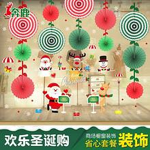 五彩缤纷# 拉花吊饰圣诞节室内装饰纸扇花场景布置  1.9元包邮(3.9-2券)