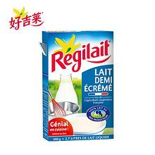 纯净奶源# REGILAIT 瑞记半脱脂成人奶粉300g  32元包邮(62-30券)