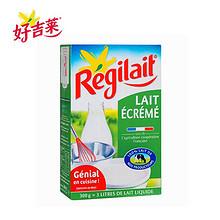 美味可口# REGILAIT 法国瑞记脱脂奶粉300g  32元包邮(62-30券)