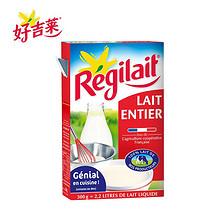 老少皆宜# REGILAIT 瑞记全脂奶粉300g  32元包邮(62-30券)