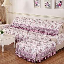 大气时尚# 简约现代沙发垫布艺防滑四季沙发套  20元包邮(25-5券)