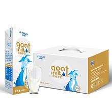 营养美味# 卓牧羊奶 风味核桃奶花生奶200*6盒装  39元包邮(69-30券)