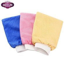 细腻柔软# 丽尔家 宝宝成人加厚双面搓澡巾手套  12.9元包邮(17.9-5券)
