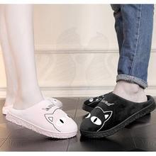 细腻绒毛# 情侣加厚保暖厚底棉拖鞋  10.8元包邮(15.8-5券)