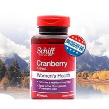 呵护健康# 美国进口Schiff蔓越莓胶囊90粒*2瓶  129元包邮(259-130券)