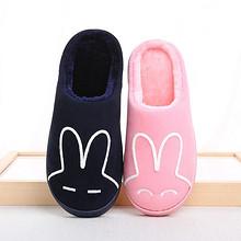 柔软舒适# 冬季韩版家居厚底情侣棉拖鞋2双  29.9元包邮(32.9-3券)