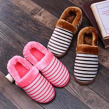 保暖防水# 冬季包跟保暖情侣棉拖鞋  28.9元包邮(31.9-3券)