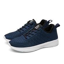 柔软透气# fasonibablo潮男士冬季加绒保暖运动板鞋  49元包邮(89-40券)