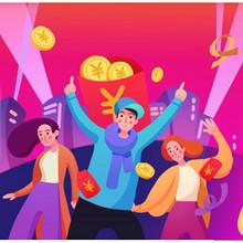 促销活动# 京东  花young派对   购物用京东支付 随机最高减99元