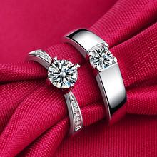 时尚简约# 925纯银简约时尚情侣戒指男女一对戒钻  28.8元包邮(98.8-70券)