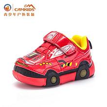 舒适透气# 小骆驼 儿童运动鞋休闲跑步鞋  59元包邮(139-80券)