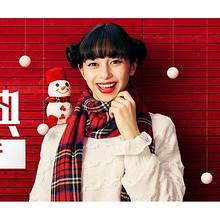 双12爆款好店#  天猫gu官方旗舰店    领券满减  不只是5折