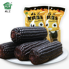 好吃不胖# 北显 东北黑糯玉米棒3袋6根 19.8元包邮(34.8-15券)