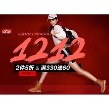 双12爆款好店# 意尔康女鞋旗舰店  专区2件5折,满330减60