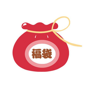手慢无#  天猫  阿木司限量发行福袋   19元/49/69元抢随机女装